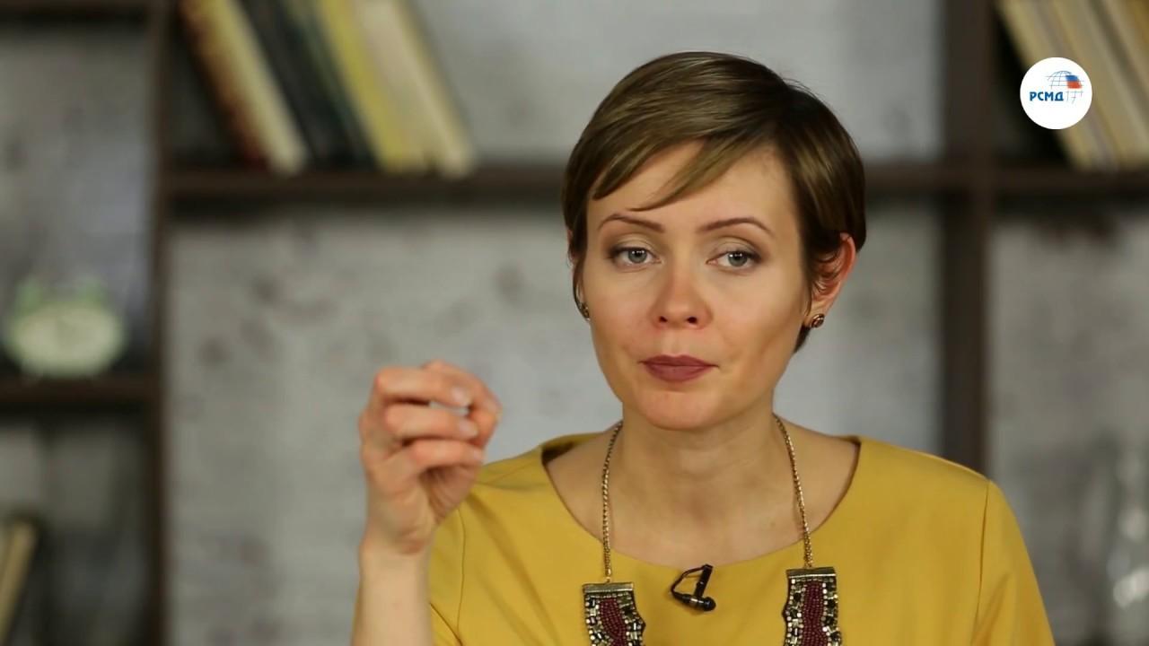 Курс общественного дипломата. Тема 7. Типология российской среды НПО-международников