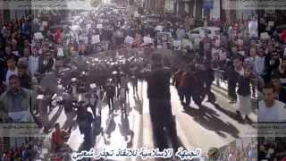 Download Video الجبهة الاسلامية للانقاذ تجذر شعبي 1991/ 2015 مسيرة نصرة رسول ( ص ) الجمعة 16 جانفي 2015م MP3 3GP MP4