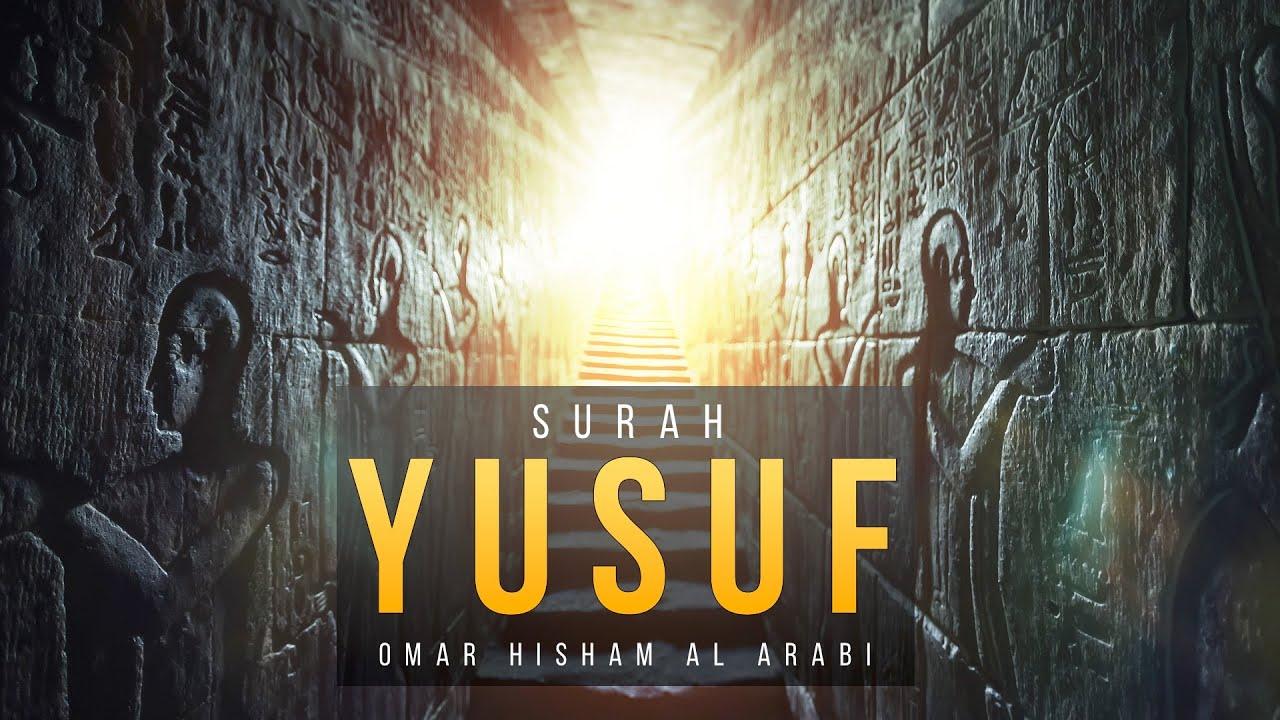 Download Surah Yusuf (Be Heaven)  كن جنة) سورة يوسف)
