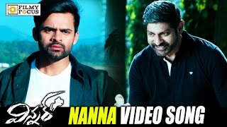 Nanna Ani Pelavalani Undi Video Song Trailer | Winner Movie Songs | Sai Dharam Tej, Jagapathi Babu