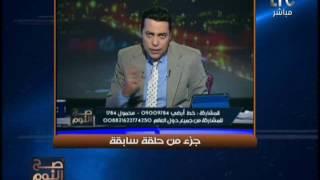 فيديو سابق لمحمد الغيطي يتنبأ خلاله بسفر آية حجازي للولايات المتحدة