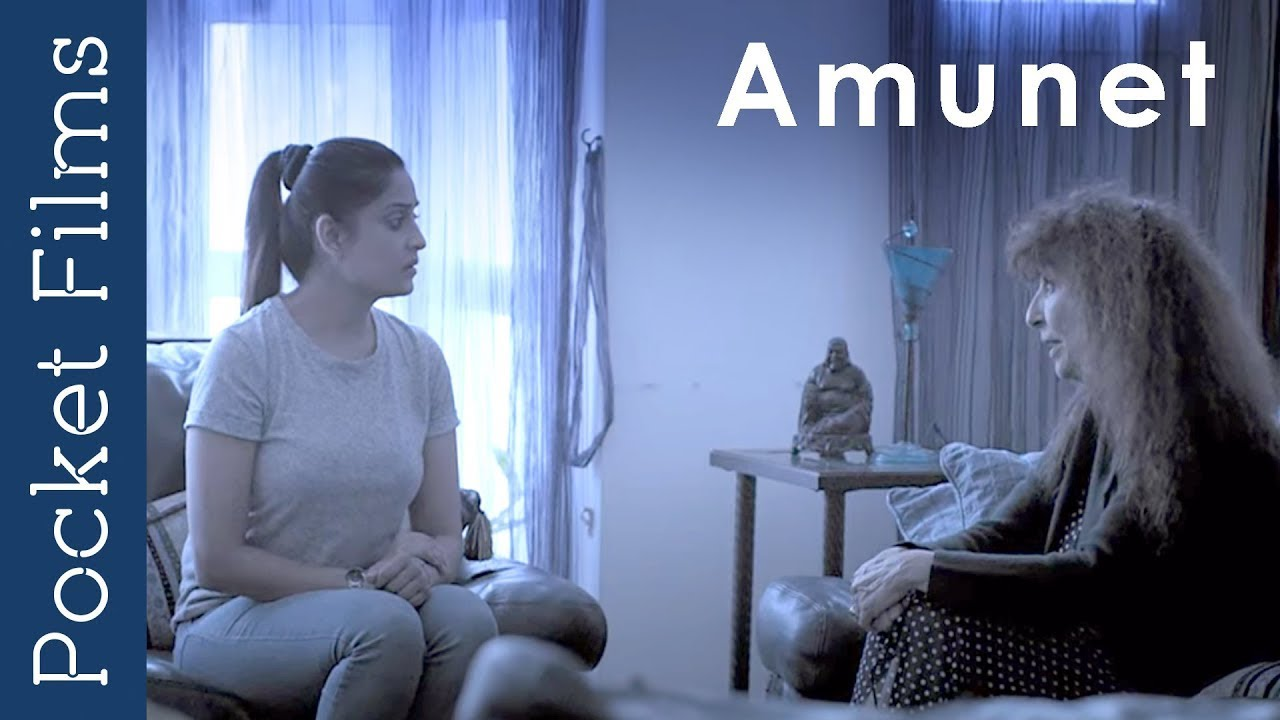 Amunet - English Horror Short Film | Is the house haunted or the people?