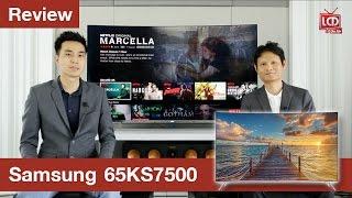 Review   Samsung 65KS7500 SUHD TV 2016 [HDR 1000]