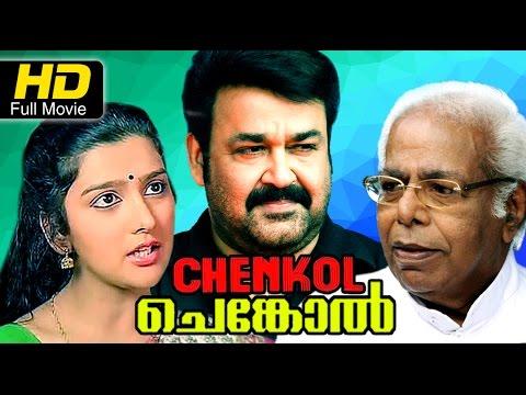 Chenkol Malayalam Full Movie   Mohanlal, Thilakan, Shanthi Krishna   Action   Latest Upload 2016