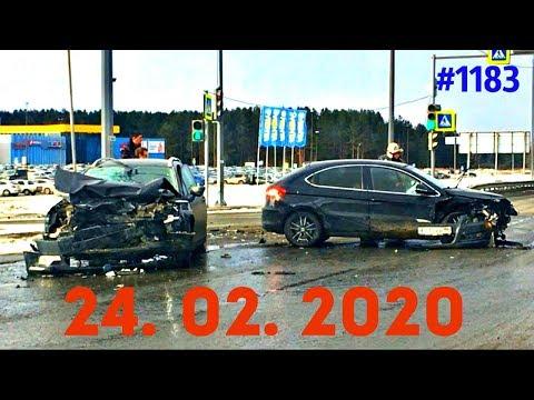 ☭★Подборка Аварий и ДТП от 24.02.2020/#1183/Февраль 2020/#авария