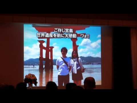 結婚式プロフィールビデオ ユー・ガット・メール 上映例#2|AMO