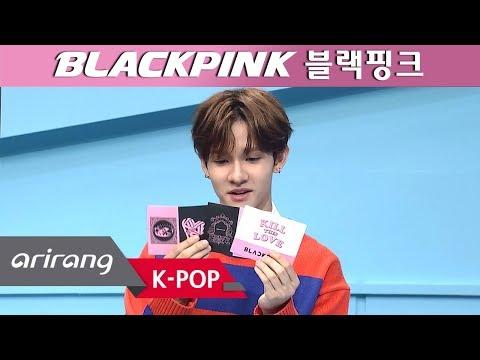 Pops in Seoul UNBOX BLACKPINK블랙핑크&39;s New  &39;Kill This Love&39;
