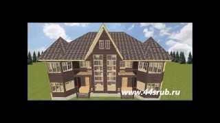 Дом из бруса с башенками, на две семьи, проект