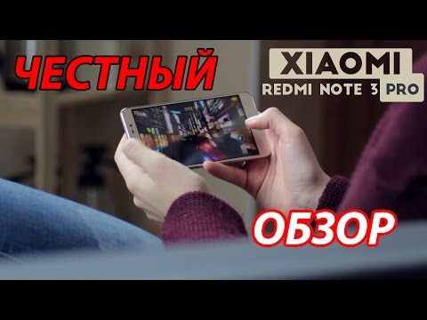 Обзор Xiaomi Note 3 Pro Prime 32gb!!!!!!!!!!!!!