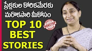 Top 10 Best Videos - Everyone Must Watch || Ramaa Raavi || SumanTV Mom