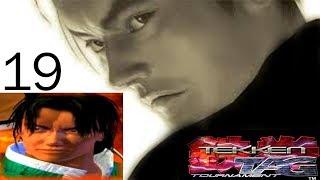 Tekken Tag Tournament - Lei - Playthrough [19]