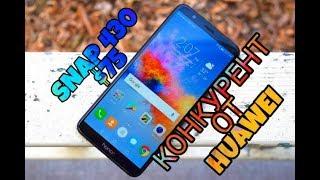 HONOR 7A розпакування конкурентного бюджетника! Альтернатива Xiaomi Meizu Lenovo
