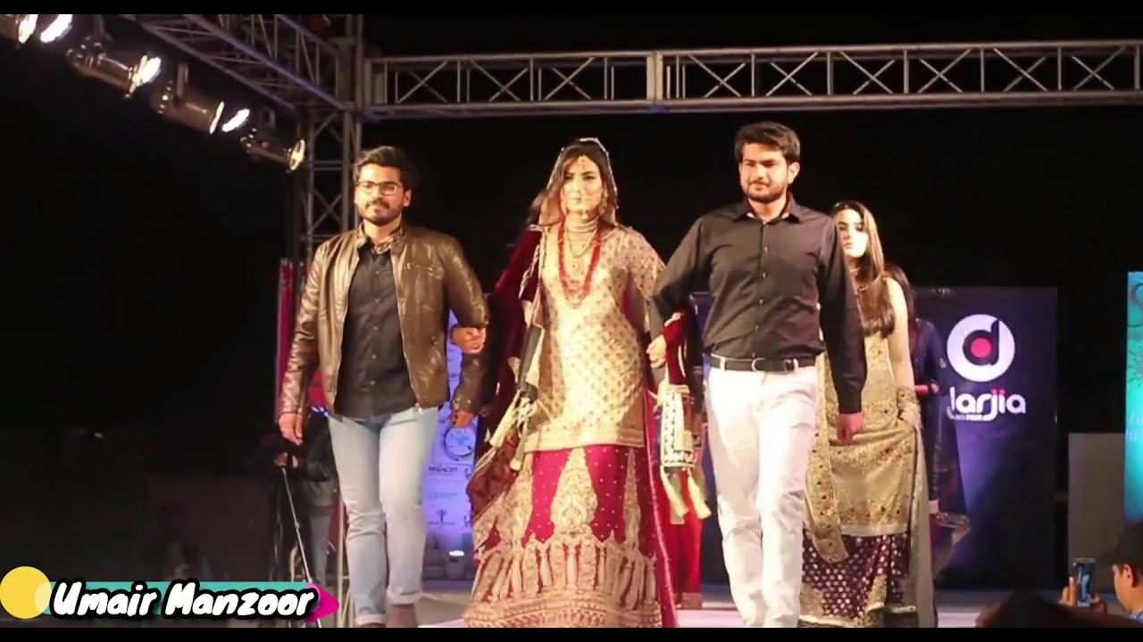 National Textile University Faisalabad Fashion Show National Fiesta Youtube