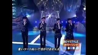 BOYSTYLE(ボーイスタイル)はアミューズ所属の歌手、アイドルユニット...