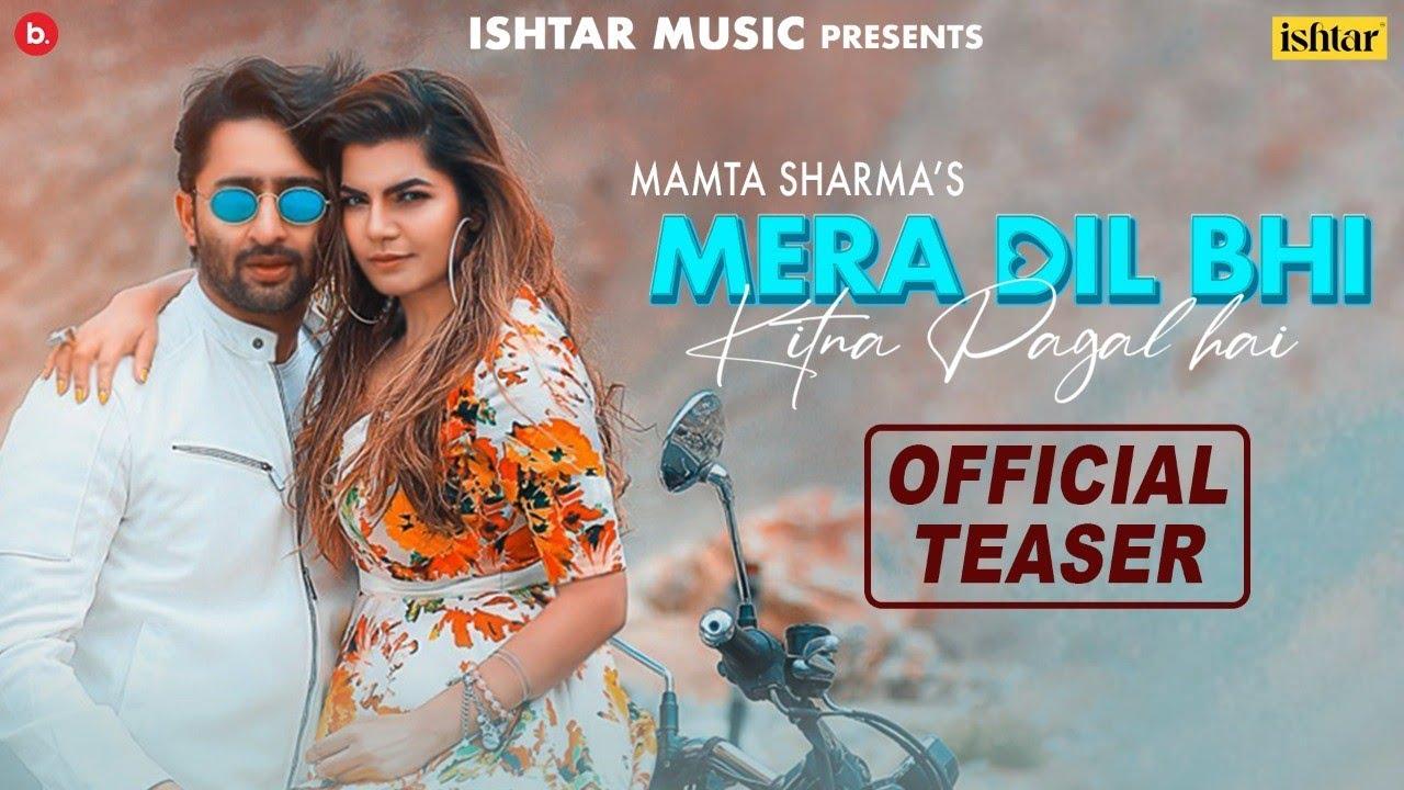 First Glimpse of Mera Dil Bhi Kitna Pagal Hai |  Mamta Sharma & Shaheer Sheikh