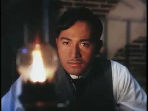 Jose Rizal 1998 Alternate Trailer
