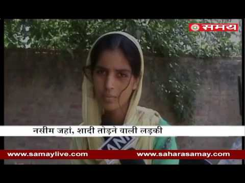 Bride side broke marriage on the demand of beef party in marriage in Rampur