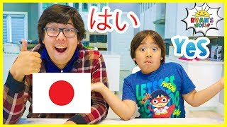 Learn Japanese for kids with 10 Basic words for Beginners!