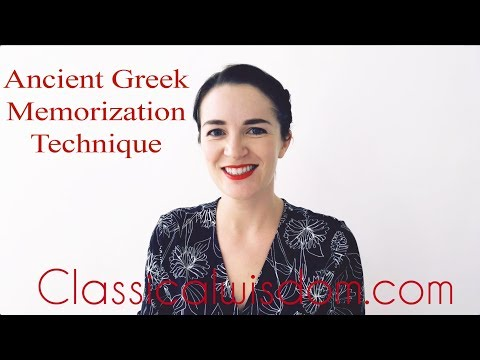 Ancient Greek Memorization Technique