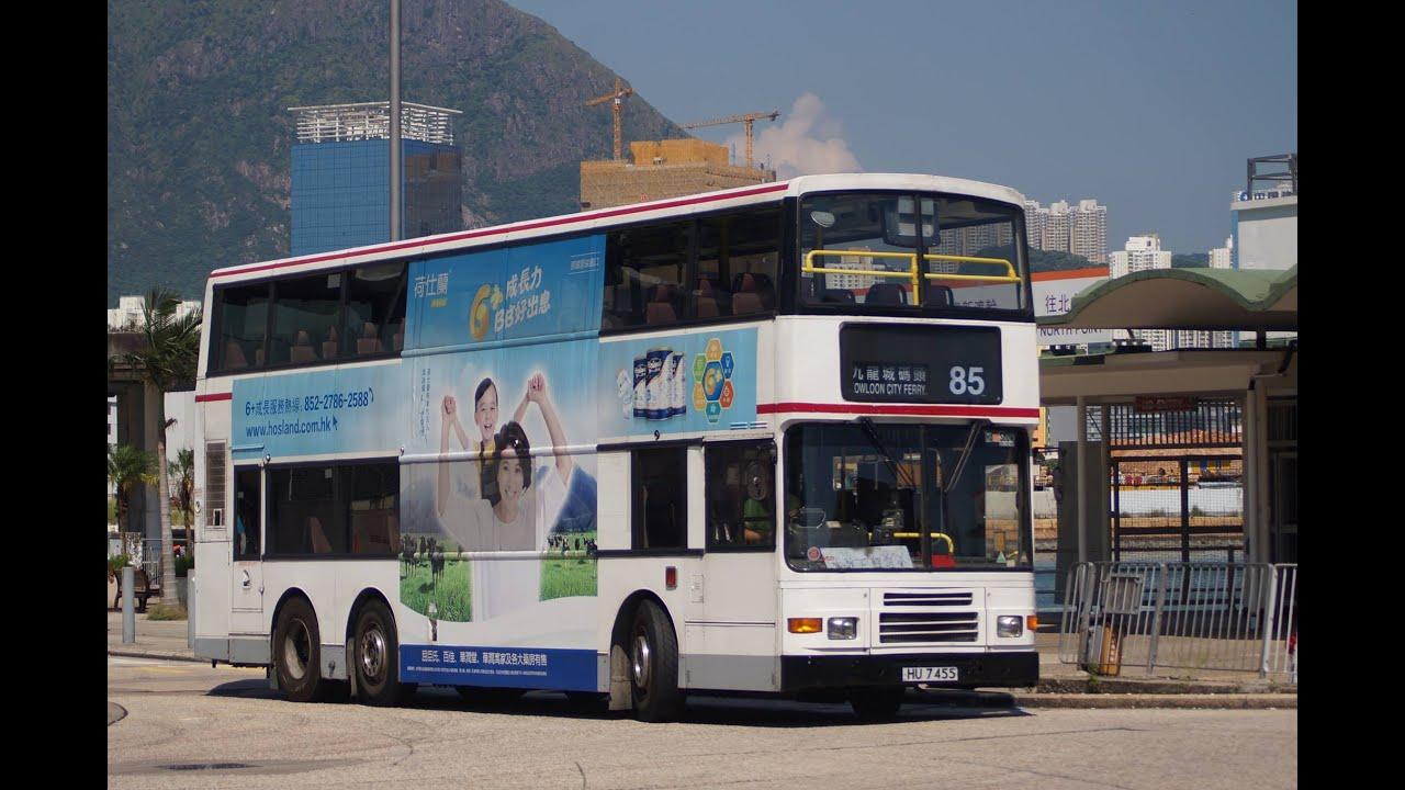 Hong Kong Bus KMB AV520@85 九龍巴士 Volvo Olympian 火炭(山尾街)總站-九龍城碼頭 - YouTube