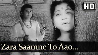Janam Janam Ke Phere - Zara Saamne To Aao Chhaliye - Mohd Rafi - Lata Mangeshkar