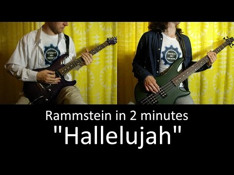 19) Rammstein - Hallelujah (Guitar & Bass cover + TAB | lesson HD)