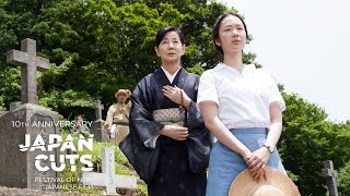Nagasaki: Memories of My Son - Japan Cuts 2016