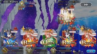 Peli päivässä - ep34 Fate/Grand Order