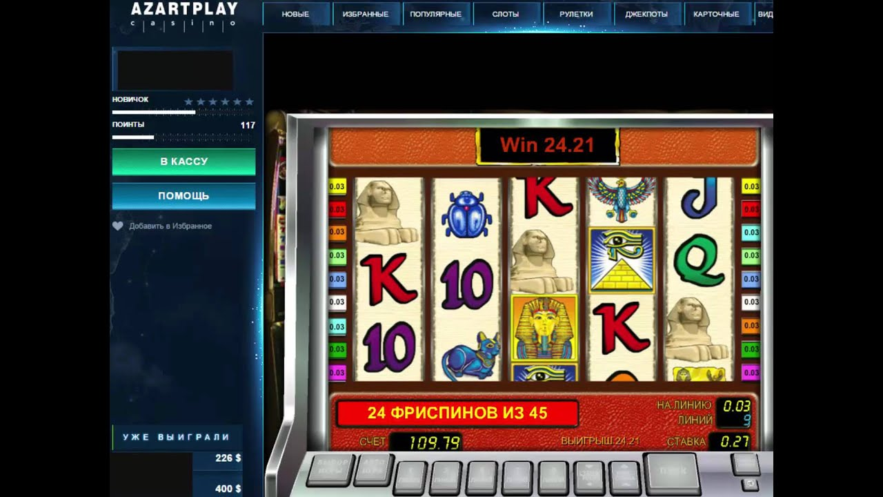 приметы как выиграть в казино