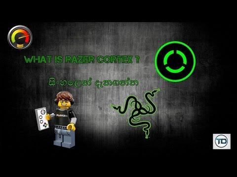 What Is Razer Cortex ? | TechDude