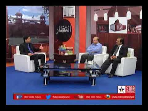 "Program ""INTEZAR"" regarding Legal education in Pakistan"