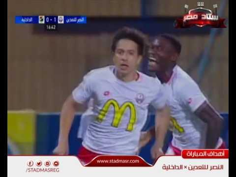 ملخص وأهداف مباراة النصر للتعدين والداخلية 2 - 2 | الجولة 7 - الدوري المصري