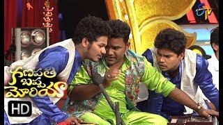 Venu,Avinash,Karthik  Performance | Ganapathi Bappa Morya | 25th August 2017 | ETV Telugu