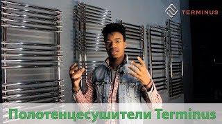 видео Электрические полотенцесушители, для ванной, купить, отзывы, сунержа, двин в Новосибирске