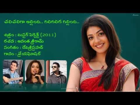 Chali Chaliga Allindi With Lyrics - Mr Perfect - Kajal Agarwal - HD Video