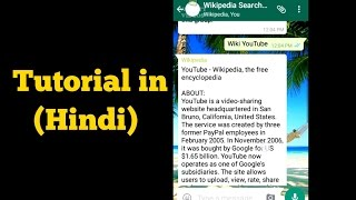 [Hindi] Use Whatsapp as Search Engine || Wikipedia via Whatsapp