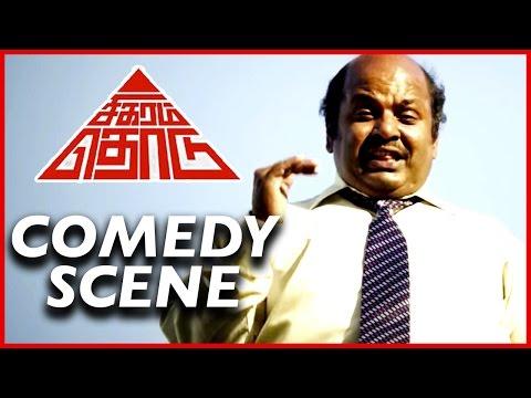 Sigaram Thodu - Singam Puli Comedy Scene | Vikram Prabhu | Monal Gajjar | D.Imman