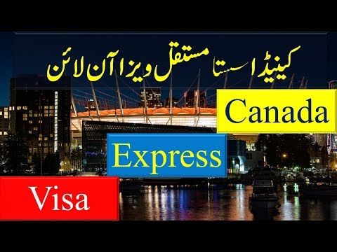How to apply Canada Visa online without any consultant. Latest information.