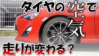 【レポート:燃費・タイヤ摩耗】北九州市営バス、パーフェクトエコエアーのタイヤ充填車両の燃費検証レポートを公開。