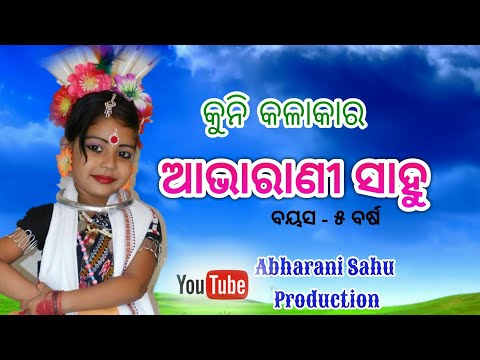 Dalkhai Sambalpuri dance video by ABHARANI SAHU.Age-5 yrs.