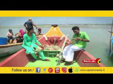 பழவேற்க்காடு ஒரு சிறப்பு பார்வை || முகவரி || #தமிழ்_புத்தாண்டு || #PROMO   Like: https://www.facebook.com/CaptainTelevision/ Follow: https://twitter.com/captainnewstv Web:  http://www.captainmedia.in  About Captain TV  Captain TV, a standalone Tamil General Entertainment Satellite Television Channel was launched on April 14, 2010. Equipped with latest technical Infrastructure to reach the Global Tamil Population A complete entertainment and current affairs channel which emphasis on • Social Awareness • Uplifting of Youth • Women development Socially and Economically • Enlighten the social causes and effects and cover all other public views  Our vision is to be recognized as the world's leading Tamil Entrainment, News and Current Affairs media network most trusted, reaching people without any barriers.  Our mission is to deliver informative, educative and entertainment content to the world Tamil populations which inspires people through Engaging talented, creative and spirited people. Reaching deeper, broader and closer with our content, platforms, and interactions. Rebalancing Tamil Media by representing the diversity and humanity of the world. Being a hope to the voiceless. Achieving outstanding results efficiently.