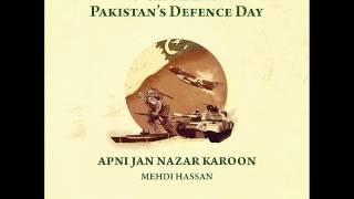 Apni Jaan Nazar Karoon