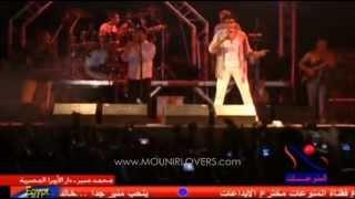 محمد منير - اشكي لمين - حفل الاوبرا صيف 2008