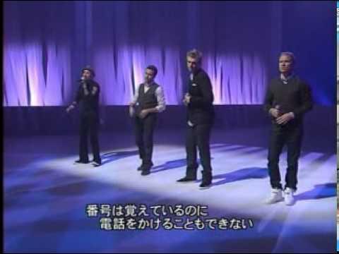 Inconsolable 11.03.2007 - Backstreet Boys Live Performance