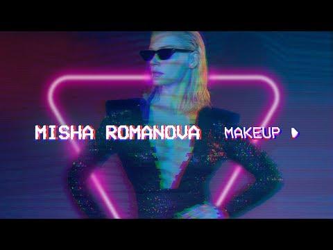 Misha Romanova - MAKEUP (19 апреля 2019)
