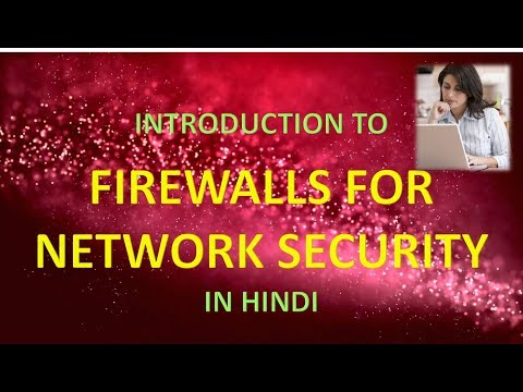 INTRODUCTION TO FIREWALLS FOR NETWORK SECURITY IN HINDI