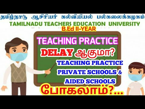TNTEU TEACHING PRACTICE DELAY ஆகுமா?CAN WE DO OUR TEACHING PRACTICE IN PRIVATE SCHOOL?[FULL DETAIL]