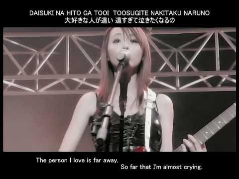 11. Lost my music/Aya Hirano ~Suzumiya Haruhi no Gekisou~