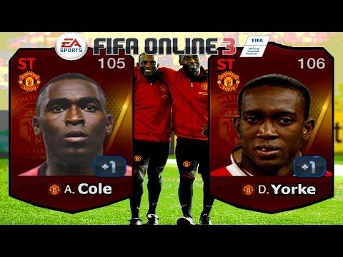 FIFA Online3 - รีวิวตำนานแมนยู Cole & Yorke [NEW ENGINE]