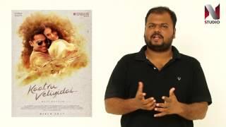 """Slow..but beautiful !!!"" Kaatru Veliyidai Review - Mani Ratnam | Karthi | Aditi Rao | A. R. Rahman"